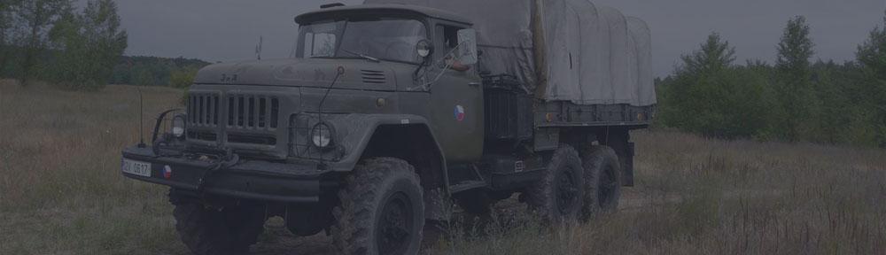 Vojenský materiál